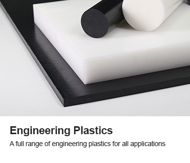 Ai Engineering Plastics